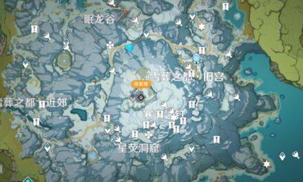 原神-緋紅玉髓收集地點標注