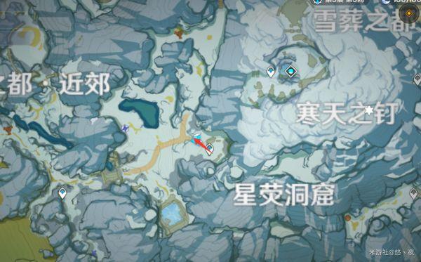 原神-龍脊雪山三個匣子收集攻略 11