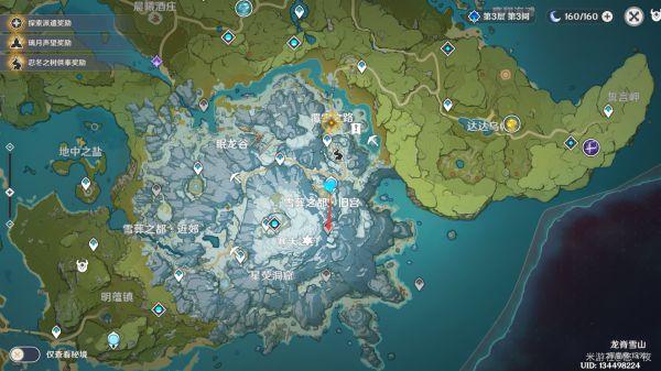 原神-龍脊雪山三個匣子收集攻略 17