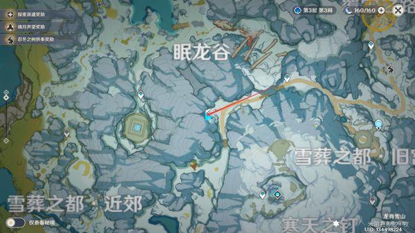 原神-龍脊雪山三個匣子收集攻略 1