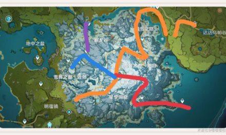 原神-龍脊雪山傳送錨點快速解鎖路線分享