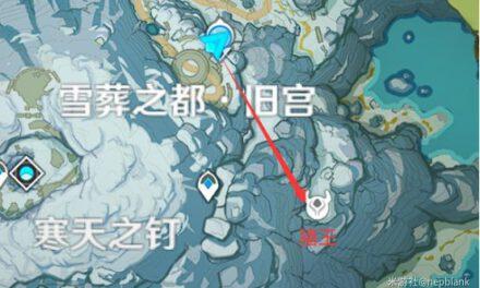 原神-龍脊雪山精英怪討伐路線分享