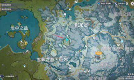 原神-1.2版眠龍谷左下方遺跡解謎教程