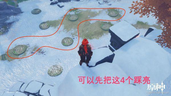 原神-1.2版龍脊雪山八個井蓋機關攻略 15