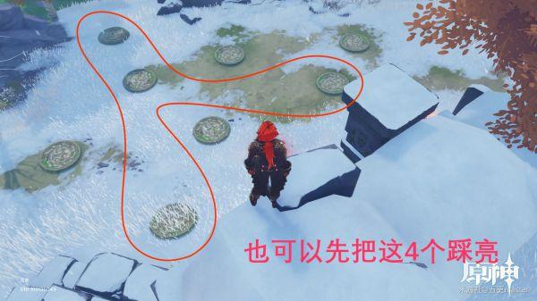 原神-1.2版龍脊雪山八個井蓋機關攻略 17