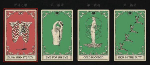 碧血狂殺Online-PVP手柄瞄準及配卡建議 1