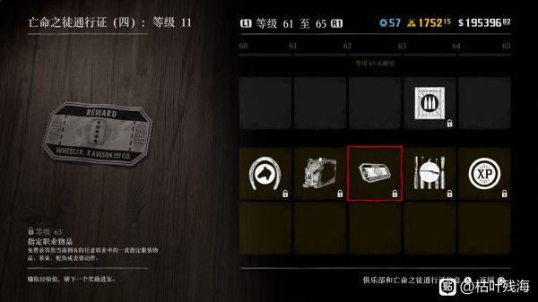 碧血狂殺Online-賞金獵人職業拓展 39