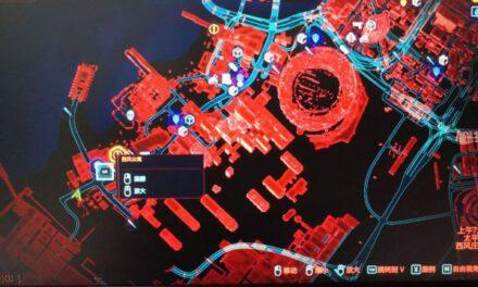 Cyberpunk2077–不朽步槍你要戰便來戰圖紙入手分享