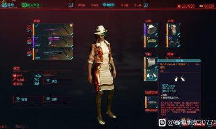 Cyberpunk2077–中間人套裝入手位置分享