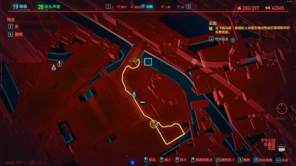 Cyberpunk2077–傳說耐穿薄膜網絡新戰略長褲入手分享 3