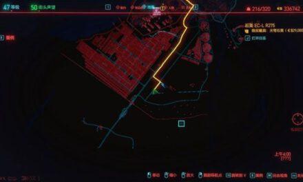 Cyberpunk2077–傳說裝甲電子眼入手分享
