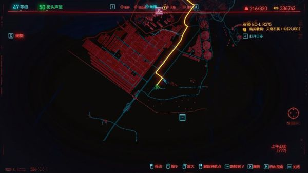 Cyberpunk2077–傳說裝甲電子眼入手分享 1