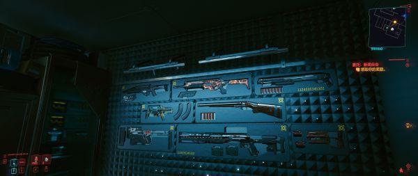 Cyberpunk2077–儲藏室展示武器入手方式及面板展示 41