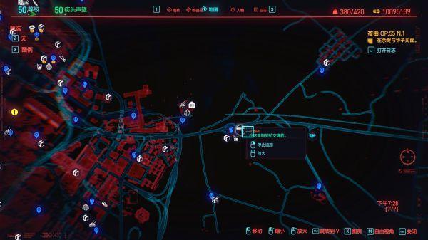 Cyberpunk2077–各顏色武士刀入手位置分享 21