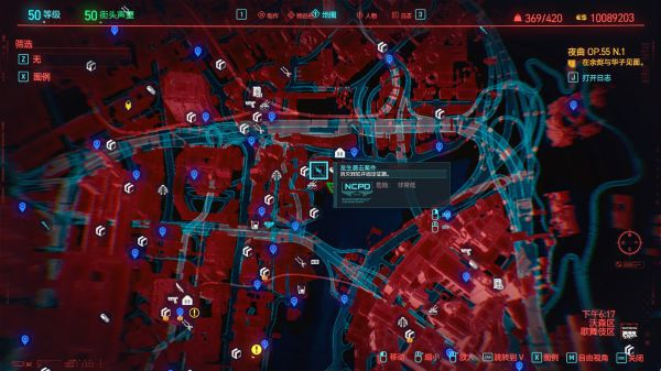 Cyberpunk2077–各顏色武士刀入手位置分享 11