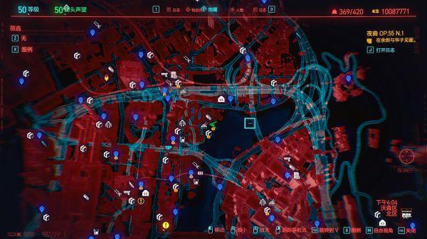 Cyberpunk2077–各顏色武士刀入手位置分享 15
