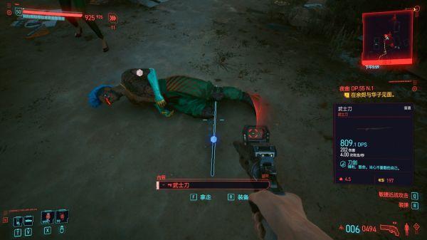 Cyberpunk2077–各顏色武士刀入手位置分享 19