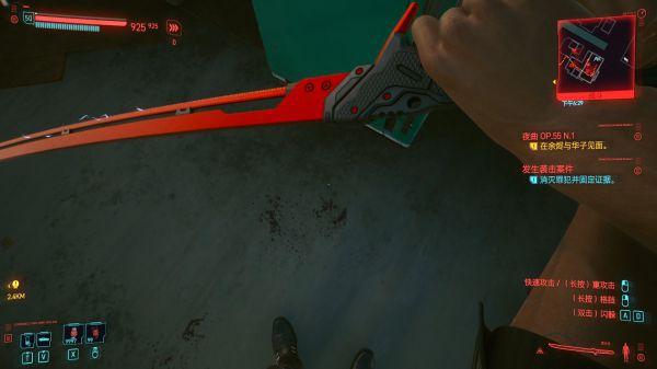 Cyberpunk2077–各顏色武士刀入手位置分享 1