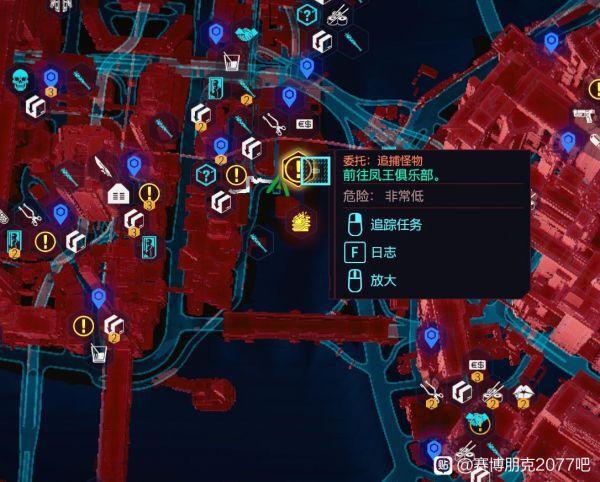 Cyberpunk2077–好看傳說服裝入手地點 5