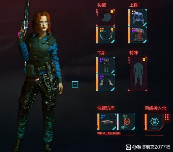 Cyberpunk2077–好看傳說服裝入手地點 15
