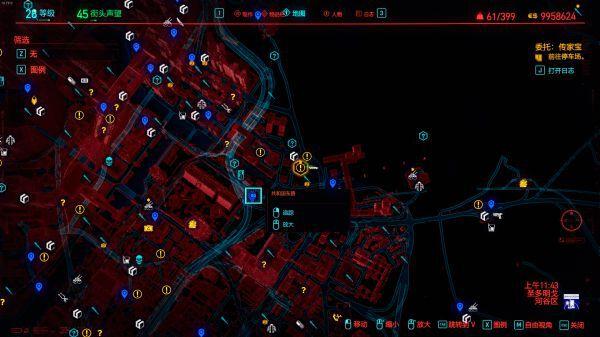 Cyberpunk2077–強尼銀手套裝全收集攻略 25