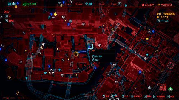 Cyberpunk2077–強尼銀手套裝全收集攻略 33