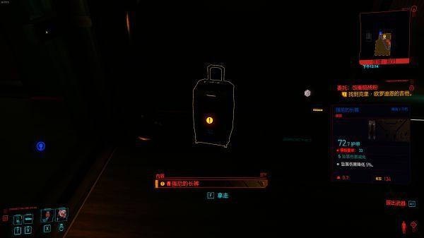 Cyberpunk2077–強尼銀手套裝全收集攻略 37