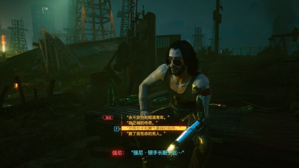 Cyberpunk2077–強尼隱藏結局觸發方法 3