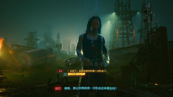 Cyberpunk2077–強尼隱藏結局觸發方法 9