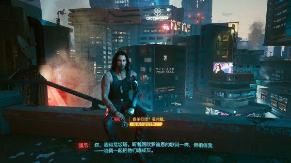 Cyberpunk2077–強尼隱藏結局觸發方法 15