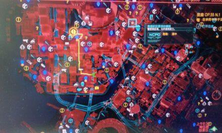 Cyberpunk2077–循環刷經驗地點