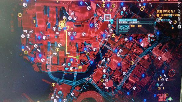 Cyberpunk2077–循環刷經驗地點 1