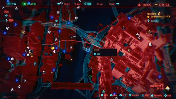 Cyberpunk2077–情比金堅任務攻略 7