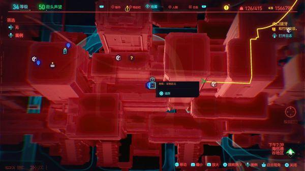 Cyberpunk2077–情比金堅任務攻略 9