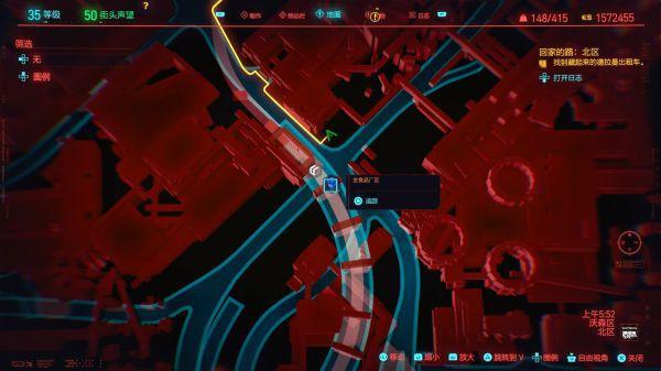 Cyberpunk2077–情比金堅任務攻略 11