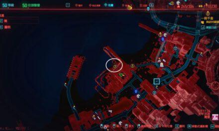 Cyberpunk2077–支線任務我愛過山車攻略