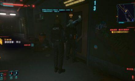Cyberpunk2077–支線任務當你凝視深淵時攻略