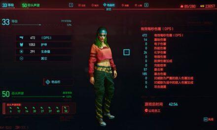 Cyberpunk2077–智力電槍流玩法分享