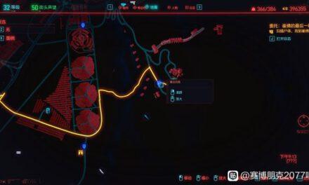 Cyberpunk2077–朱迪潛水服入手位置分享
