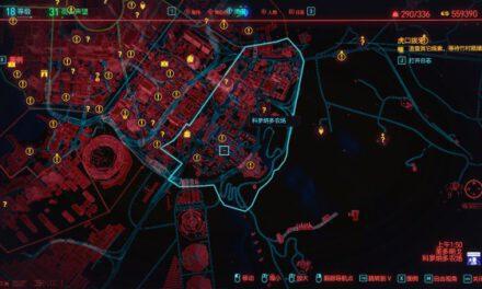 Cyberpunk2077–油畫任務觸發位置分享