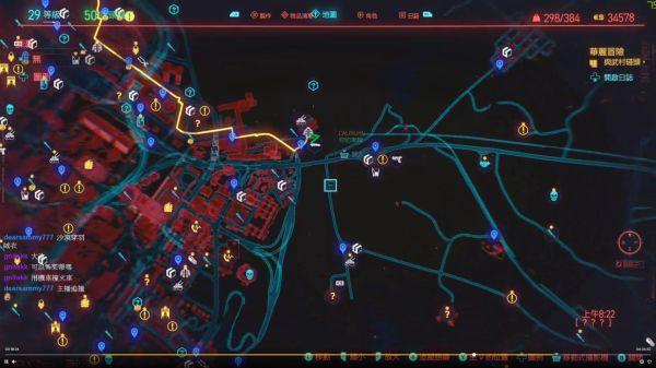 Cyberpunk2077–聖安地列斯彩蛋分享介紹 1