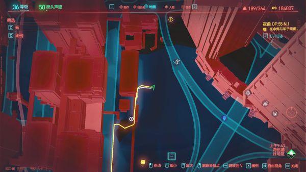 Cyberpunk2077–避免沖突入手龜甲圖紙 3