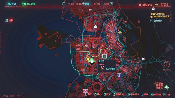 Cyberpunk2077–避免沖突入手龜甲圖紙 1