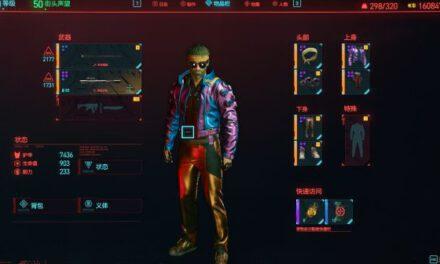 Cyberpunk2077–鈍器肉體狙擊流玩法分享