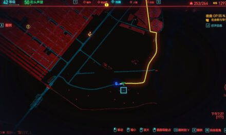 Cyberpunk2077–隱藏任務天上掉餡餅觸發地點