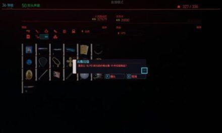 Cyberpunk2077–非BUG刷錢及武器地點分享