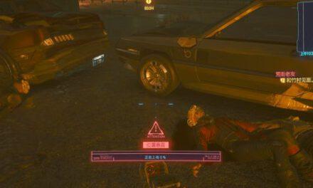 Cyberpunk2077–黑客流玩法經驗