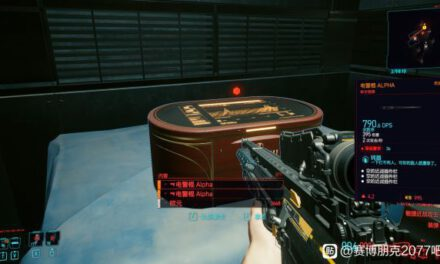 Cyberpunk2077 –傳說電警棍獲取方法