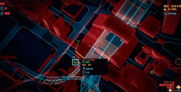 Cyberpunk2077 –傳說黑客靴子位置心得 3