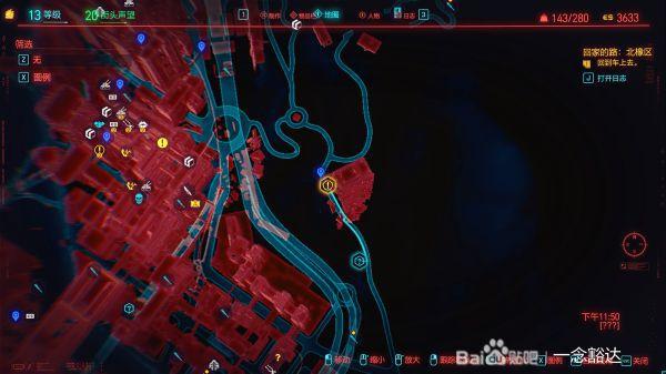 Cyberpunk2077 – 傑克威爾斯墓碑位置分享 7